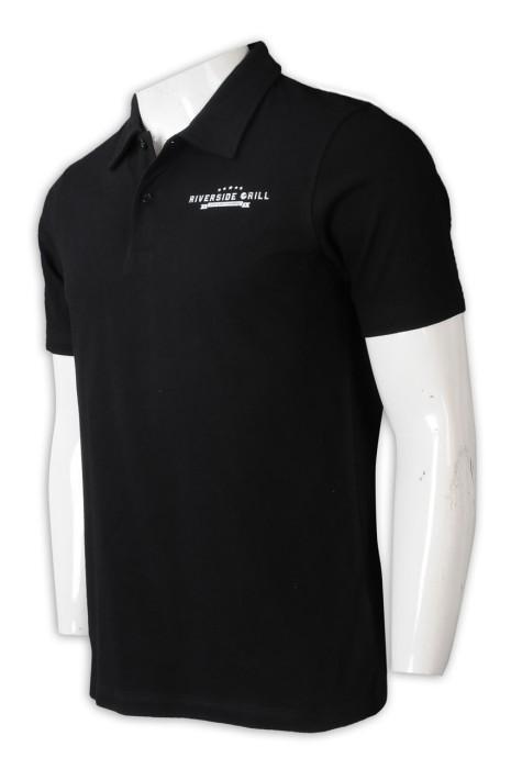 P1228    訂購Polo恤    設計領Polo恤    Polo恤製造商   100%cotton    意大利菜 扒房 制服   黑色