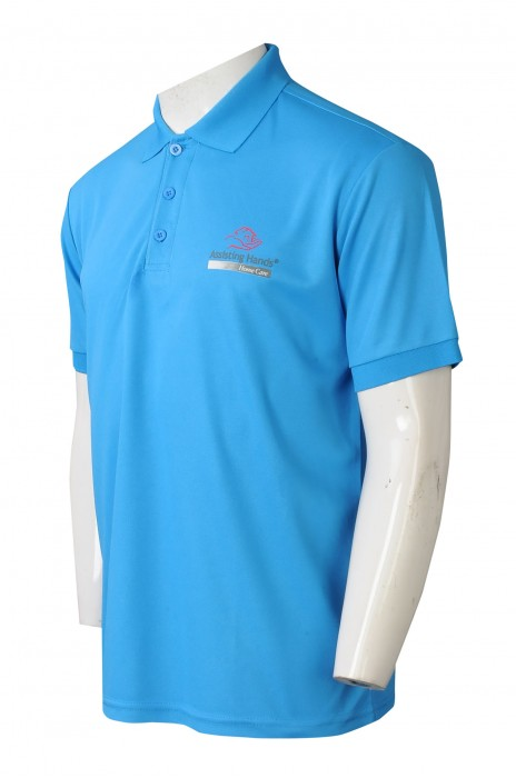 P1320    設計藍色短袖POLO   度身訂做POLO   POLO恤中心    印花logo   POLO恤供應商  零售行業    長者 上門護理 人員 制服