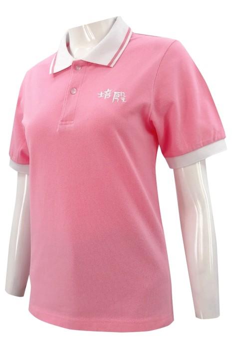 訂做粉紅色純棉Polo恤   設計撞色馬球領   衫尾開衩設計 幼兒園職員   袖口撞色   P1338