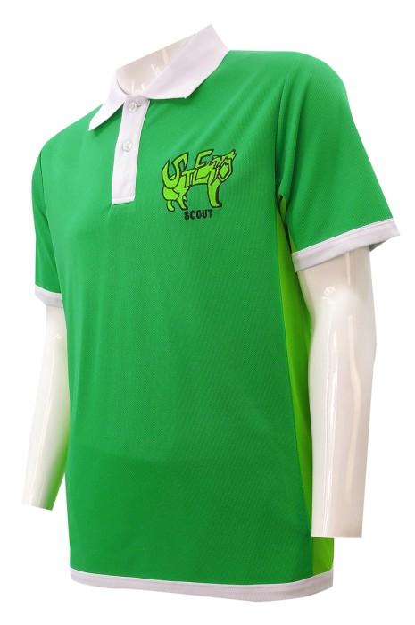 訂做網眼布短袖Polo恤     設計撞色扁機領    前幅刺繡logo   後幅燙畫logo   P1339