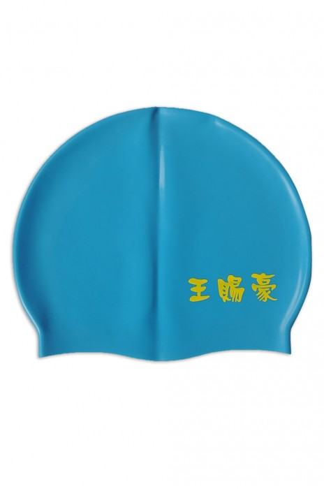 HA320 設計游泳專用帽  設計防水專業泳帽 矽膠 泳帽生產商