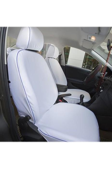 SKSC014  製造Taxi汽車座套  設計座套全包圍座墊車套防塵  座套專門店