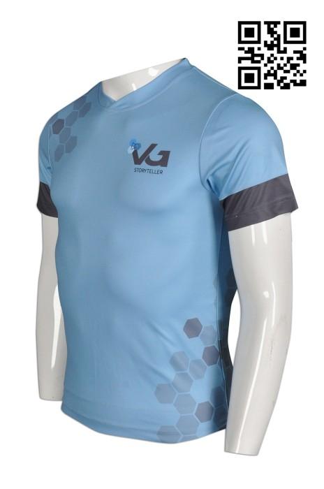 W189自訂度身功能性運動衫  訂製全件印功能性運動衫 緊身 運動衫 傳媒 PR 公關公司 活動T恤 訂造功能性運動衫  功能性運動衫制服公司     粉藍色