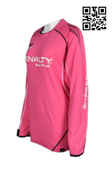 W193製作手指公孔運動衫  設計吸濕排汗運動衫  供應功能性運動衫  運動衫專賣店     桃紅色