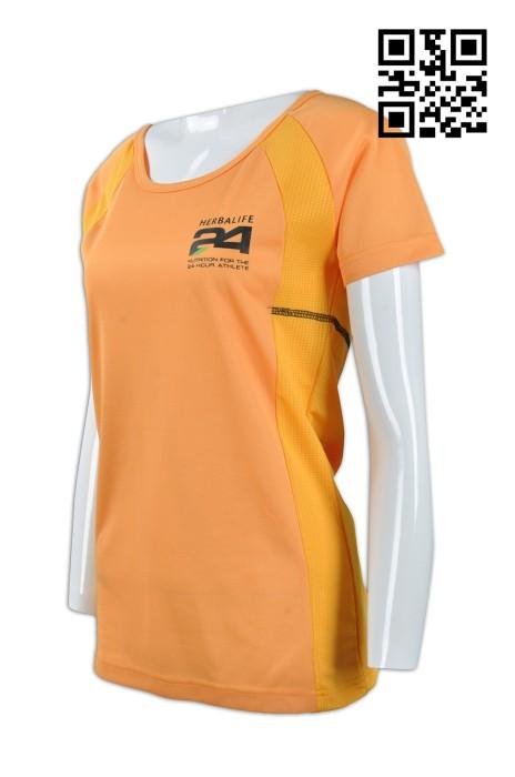 W197訂製個人功能性運動衫款式   設計女裝功能性運動衫款式    自製LOGO印花功能性運動衫款式   功能性運動衫專營    金黃色