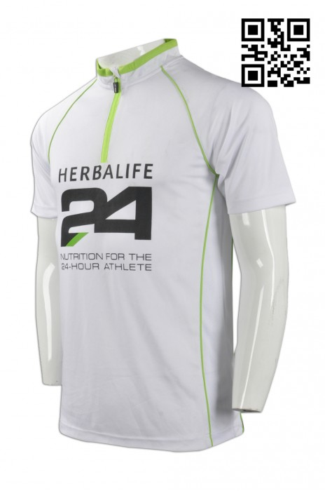W198  設計運動專用衫  網上下單功能性運動衫  企領 牛角袖運動 大量訂造運動衫 運動衫製造商    白色
