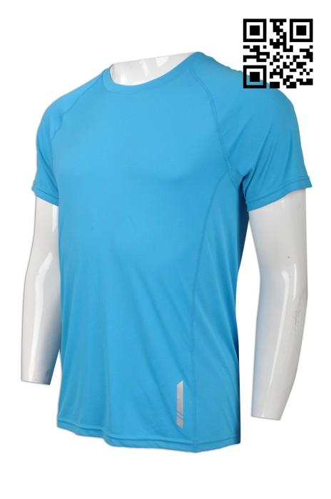 W202 訂做男裝功能性運動衫    自製反光效果功能性運動衫    設計功能性運動衫   功能性運動衫專門店    天空藍色