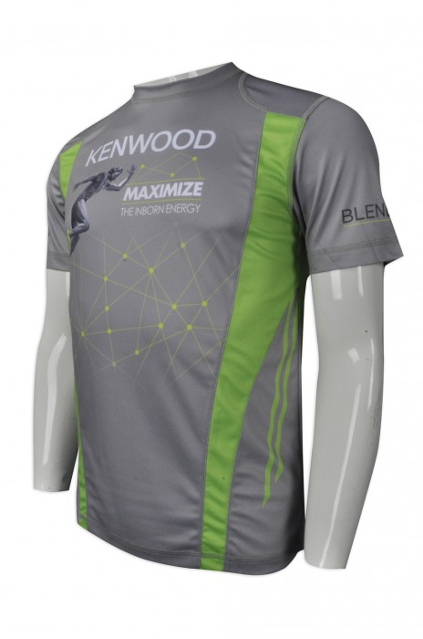 W204  訂購吸濕排汗運動衫   設計透氣功能性運動衫   香港 攪拌機 推銷制服 熱昇華 網上下單功能性運動衫  運動衫製造商     灰色