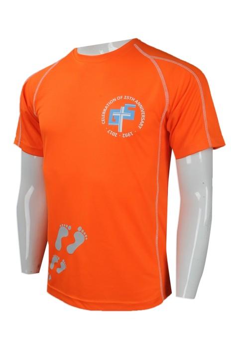 W207 訂製個人功能性運動衫 自製logo款功能性運動衫香港 蝦蘇線 週年紀念活動T恤 功能性運動衫專營店    橙色