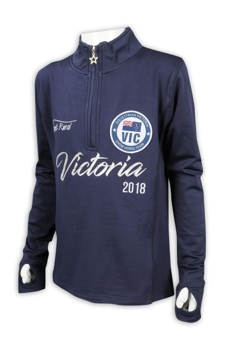 W211 設計半胸拉鏈運動衫 長袖企領 手指公孔 莱卡绒 功能運動衫製造商    寶藍色