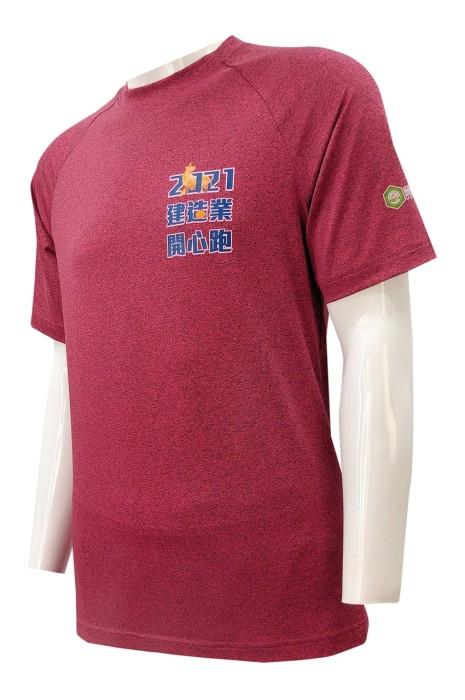 訂做牛角袖跑步運動衫   設計T恤燙畫logo   男裝跑步運動衫   圓領  建築業  運動衫訂做商   W218