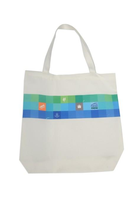EPB018 團體訂做彩印帆布袋 網上下單帆布袋 香港 帆布袋供應商