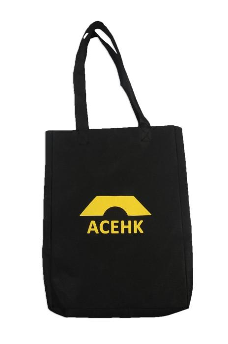 EPB020 來樣訂做帆布袋 印製印花帆布袋款式 工程師協會 年會 禮品袋 設計帆布袋專營店