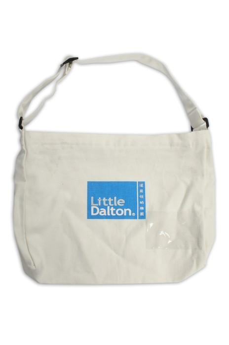 EPB029 訂製拉鏈帆布袋 單肩斜挎帆布袋  書包 道爾頓幼兒園 帆布袋製造商