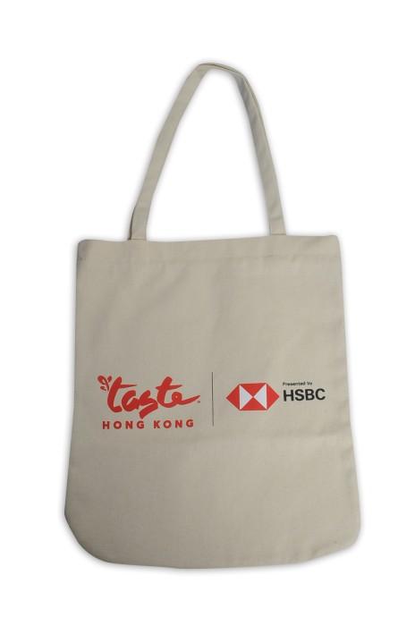 EPB033 團體訂做帆布袋 自訂印花LOGO款帆布袋 30*36cm 100%棉 12oz全棉帆布 金融行業 禮物推廣 設計帆布袋批發商