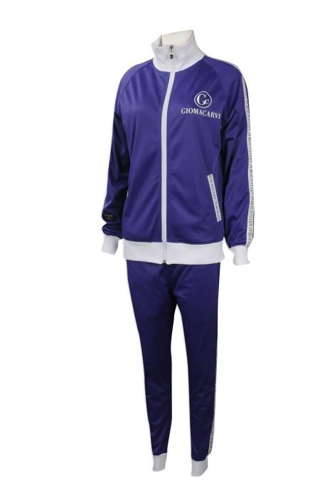 WTV155 來樣訂做運動套裝 自訂拉鍊頭 tracksuits 套裝 袋口LOGO 印花設計 肩位織帶印花LOGO設計 印製運動套裝批發商    藍色