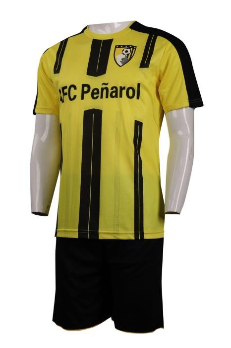 WTV156 製作短袖運動套裝  足球衫 球衫生產商     黃色