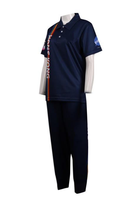 WTV160 設計撞色款運動套裝 香港 代表運動衫 選手衫 運動套裝供應商    寶藍色