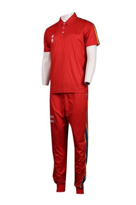 WTV162 設計夏季運動套裝 香港 代表運動衫 選手衫 運動套裝製造商     紅色