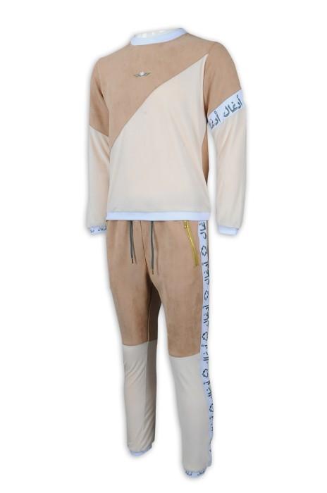 WTV169 訂造冬季撞色休閒套裝 金色褲袋拉鍊 100%滌 運動套裝專門店    卡其色