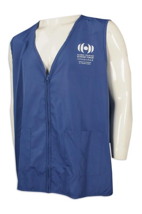 V194 訂購V領拉鏈背心外套 設計攝影工作背心 背心外套製衣廠