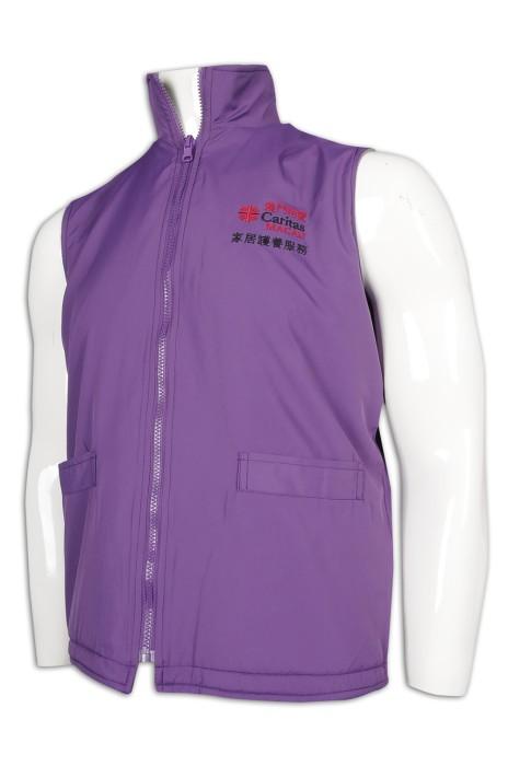 V196 設計兩面穿背心外套 繡花logo 澳門明愛 社會服務機構 非牟利團體 家居護養服務 背心外套製造商