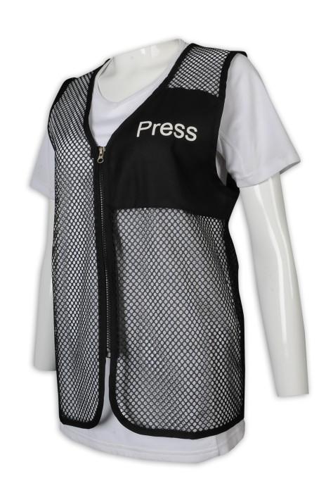 V199 來樣訂做背心外套 拉鏈 馬甲 網 透氣 背心外套生產商