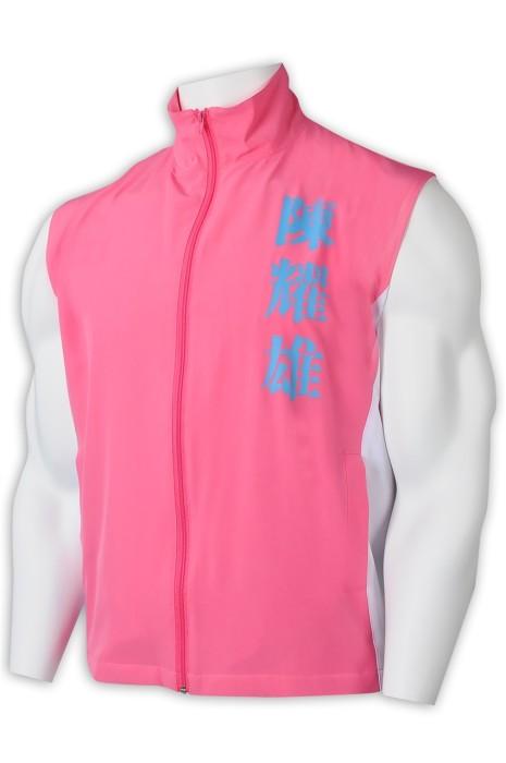 V202  設計立領背心外套  訂做拼色背心外套  工作背心外套   社區活動  義工背心    粉紅色 撞色灰色