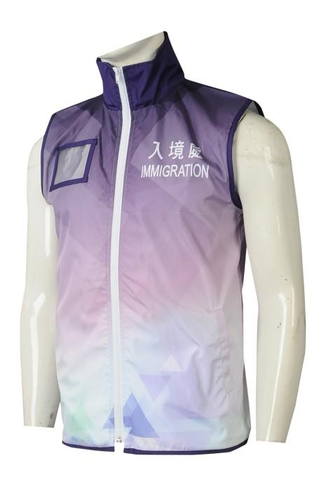 V203 訂製男裝背心外套 設計彩印背心外套 300T消光防絨複合布 背心外套供應商  澳門