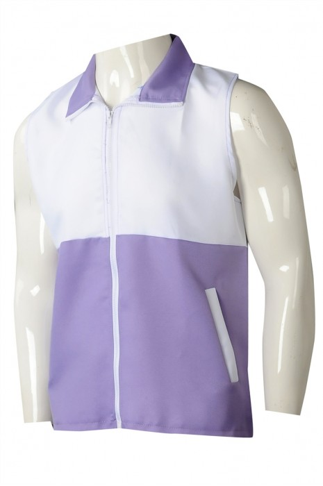 V205 製造男裝背心外套  訂製義工撞色拉鏈背心外套 背心外套工廠