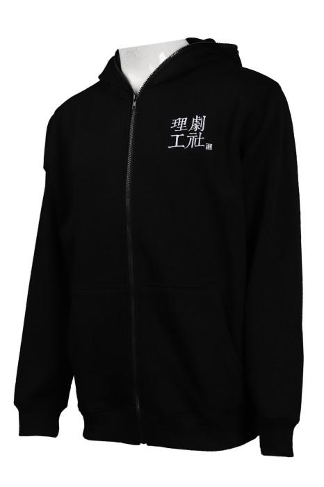 Z417 訂做黑色繡花logo衛衣 理工劇社 衛衣製造商