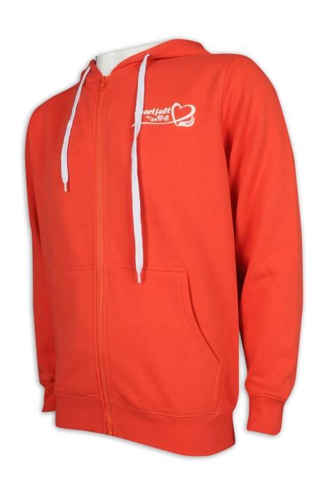 Z468 製作淨色拉鏈外套 連帽 非牟利團體 衛衣專門店