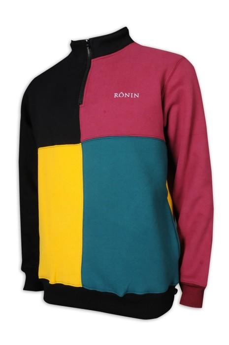 Z483 制訂衛衣 長袖 高領 美國 拉鏈 撞色 4色 四色 撞色 衛衣生產商