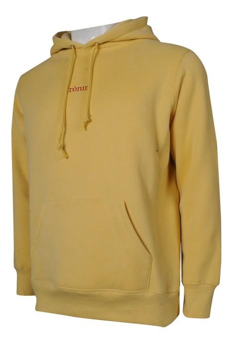 Z485 訂做衛衣 淨色 長袖 帶帽 帽繩 貼袋 衛衣生產商