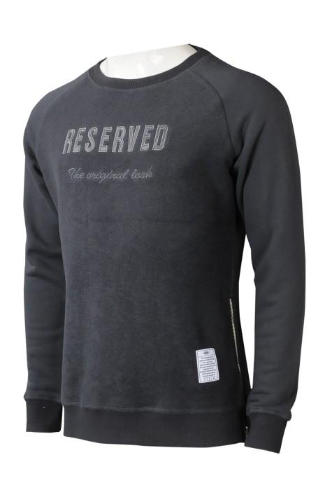 Z503 製造男裝圓領衛衣 設計金屬拉鍊衛衣 修身 貼身  衫底開叉 修腰 衛衣供應商 灰色