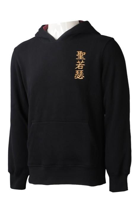 Z505 製造黑色連帽衛衣  設計男裝繡花印花衛衣 衛衣專門店 體育 田徑 校隊 外套