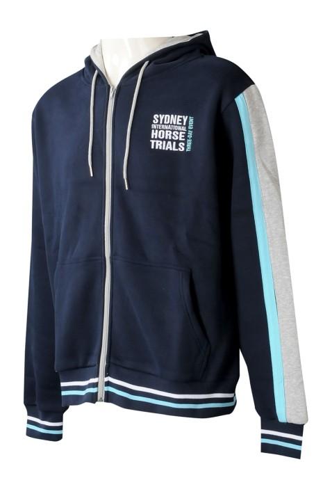 Z507 網上訂購衛衣外套  訂製連帽拉鏈撞色袖繡花衛衣外套 衛衣外套專門店 65%棉 35%滌 撞色款