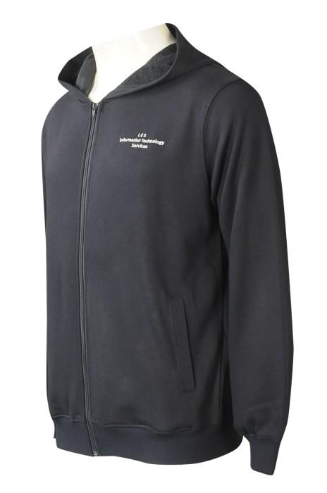 Z519  訂購拉鏈衛衣   設計連帽衛衣  繡花logo  資訊技術服務  男裝衛衣  牛肚衛衣布