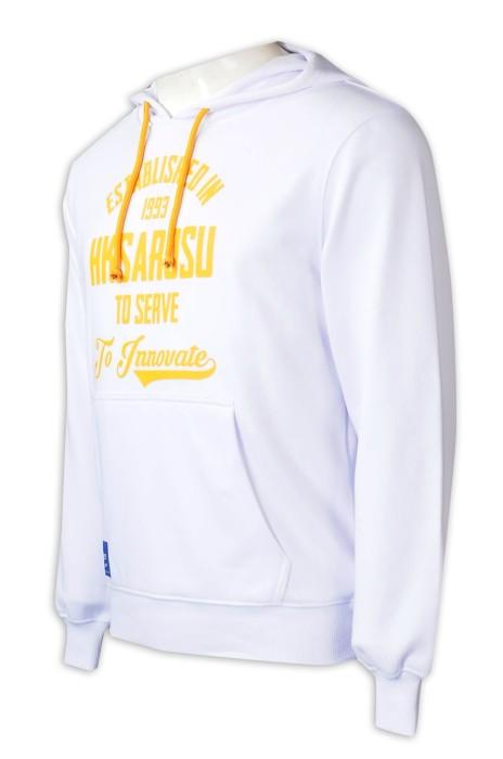 Z522   設計淨色白色衛衣   訂購連帽衛衣  男裝  印花logo  班褸 班服 聯校組織
