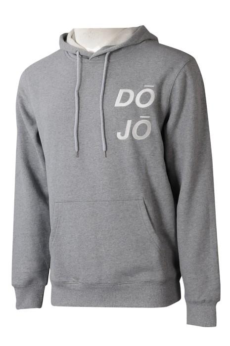 Z530  訂製男裝淨色衛衣  設計連帽抽繩灰色繡字班衫衛衣  衛衣供應商  DOJO 瑞典