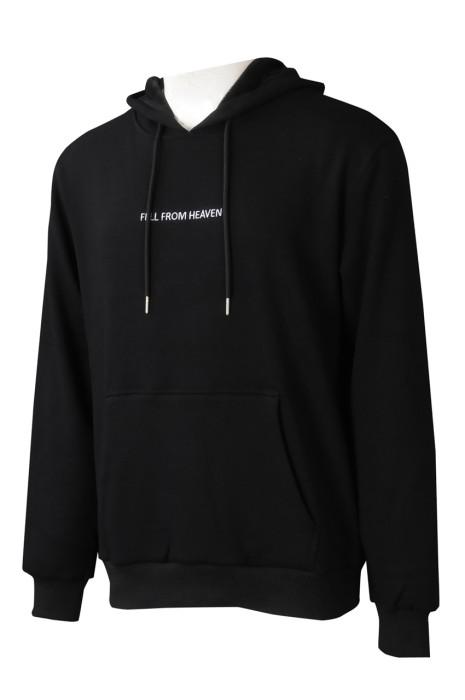 Z534 訂製黑色男裝衛衣  設計連帽抽繩刺繡LOGO衛衣  衛衣中心  班衫 團建活動  65%棉 35%滌