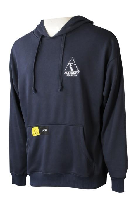 Z535 網上下單訂製男裝衛衣   自訂連帽藏藍色羅紋袖口繡花LOGO衛衣 衛衣專門店  功夫運動衫 織嘜叮噹袋設計