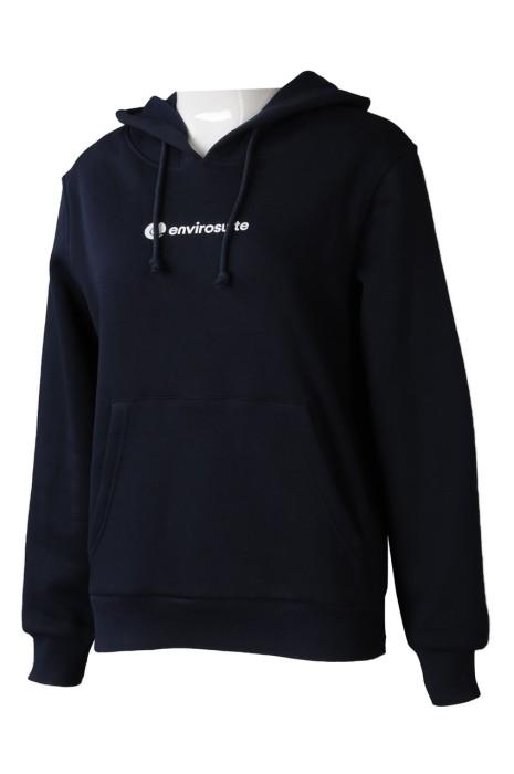 Z538  設計淨色藏藍女裝衛衣  訂購連帽繡花LOGO聯誼會衛衣  衛衣供應商  抓毛衛衣   環境保護 監測 追蹤 行業公司制服