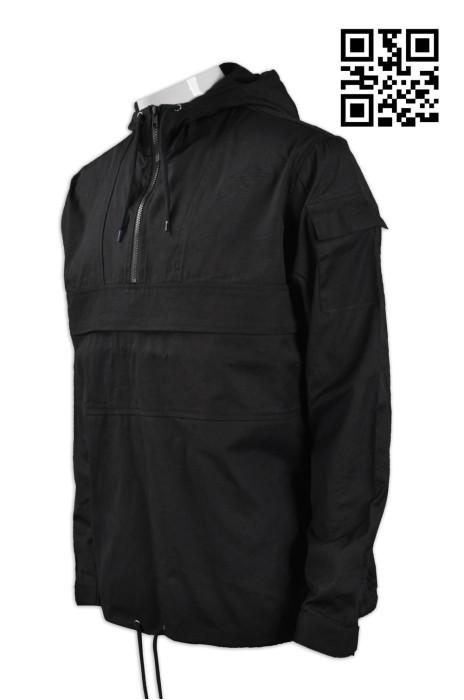 J642 設計淨色外套  供應黑色男款外套 啪鈕袖口 袖口袋款 半拉鍊 肚兜款 訂造加大碼外套 外套製造商