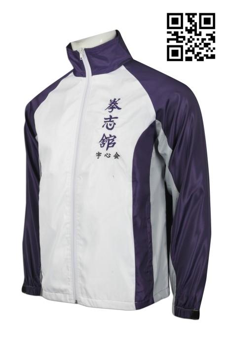 J657 製造空手道風褸外套 來樣訂造風褸外套  設計袖口魔術貼風褸 風褸製衣廠