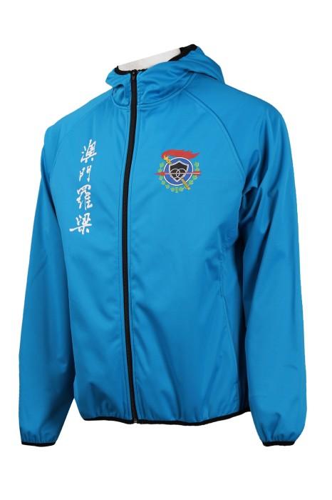 J794 製造藍色復合拉鏈帶帽外套 澳門 LO LEONG 體育會  外套專門店 非牟利社團 民間社團組織 合營組織