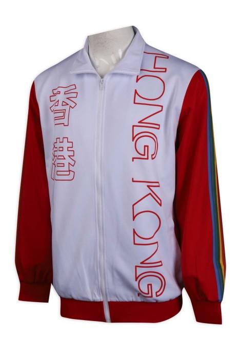 J829 製作撞色袖風褸外套 香港運動選手 代表 風褸外套製衣廠