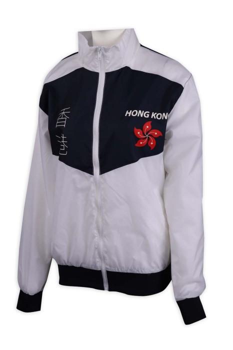 J831 訂製撞色風褸外套 香港選手衫 運動代表 風褸外套生產商