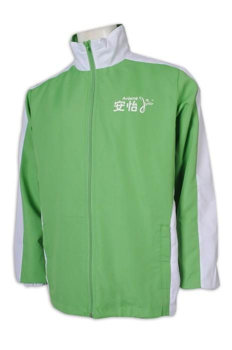 J869 訂製立領風褸外套 撞色 營養奶粉 健康食品 風褸外套供應商
