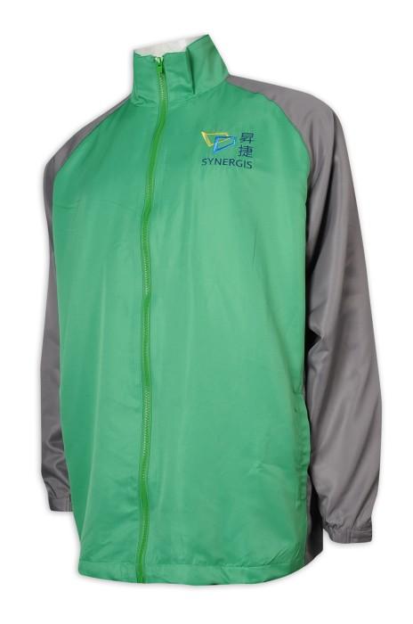 J872 製作撞色風褸外套 魔術貼袖口 物業管理服務 風褸外套專門店